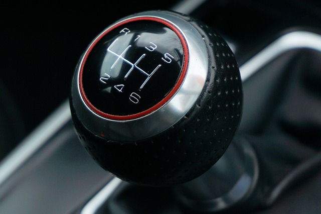 Gear Shift Neutral Position